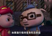 猪猪侠:小猪猪你都聊了这么半天才知道人家是谁啊