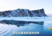 世界上最清澈湖泊,让李健念念不忘,一到冬天竟美得惊心动魄!