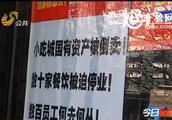 济南中华名优小吃城业户张贴海报 集体抗议维权