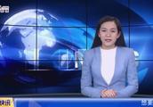2017胡润亿万富豪榜:北京94个亿万富豪 世界第一