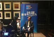 涌泉金服CEO张椿:银监会《网络借贷资金存管业务指引》给P2P网贷平台合规化指明重要方向
