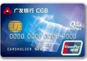推荐三张信用卡,三无白户也能顺利申请!