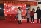 关于中华民族传统美德的童谣