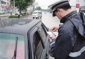 支付宝证件夹能管用?交警:数字驾照不具效力