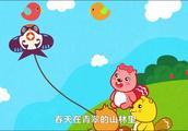 贝瓦儿歌:《春天在哪里》 春天到,小朋友就可以放飞筝了