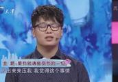 爱情保卫战:90后小情侣通过聊天软件相恋,赵川果断求推荐!