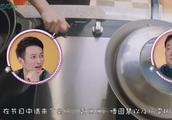 吴昕爸爸被夸笑开花,傅爸爸脱口4字,网友:暴露真实人品!