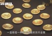 世界上最安全的金库,大门重82吨,里面藏了7000吨黄金