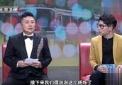 大戏看北京:主持人维持气氛忘记还一个人,施诗评价王凯!
