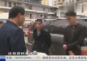 南宁警方查获大量涉及传销的书籍和笔记,涉传人员还装糊涂