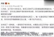 邓超发长文回应离开跑男,李晨的回复让网友泪目