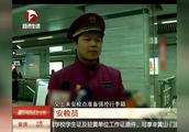 湖北:女子绕过闸机拒不安检,遭安检员阻拦竟咬伤地铁站务员