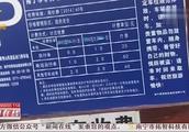 """南宁:电动车停车费""""蹭热度"""",停车场涉嫌""""一刀切""""收费"""
