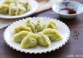 黄瓜玉米虾仁水饺的做法5分极速11选5图,怎么做好吃