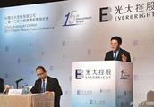 中国光大控股:光大集团重组留下的历史性投资机会