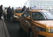 违规载客被查处 西安三天内十余辆车被处罚