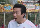 郑恺唐艺昕组成欢喜冤家,两人相互吐槽逗笑全场,就像是在看相声