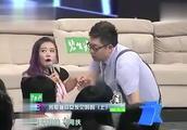 大王小王:袖珍女竟长这么漂亮,当她男友一出场,王为念看懵了!