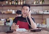 陈翔六点半:朱小明能吃一个人叫了多份外卖,假装说是王美丽点的