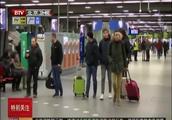 比利时境内所有机场因罢工关闭24小时