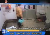 安徽:中科大博士失联,遗体被找到