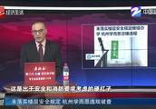 未落实楼层安全规定,杭州学而思违规被查