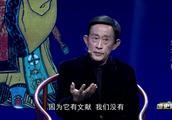 为什么司马迁要写秦始皇是吕不韦的儿子呢?看完这个视频就明白了