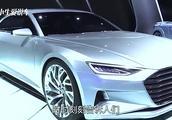 奥迪A9配4.0T发动机+四驱,内饰科技感爆棚,你期待吗?