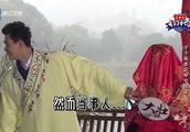 孙杨害羞不敢掀盖头,范明在一旁露出慈祥的笑容,是怎么回事
