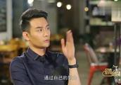 王凯:妹妹以我为榜样很依赖我,每次回家外甥都认为我是坏人