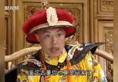 皇上要看东坡真品,和珅花八百两买了个赝品,纪晓岚却带了一盘肉