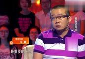 涂磊:难得一遇的渣男!全场观众给他投反对票!涂磊怒拆阴谋