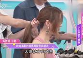女人我最大:吴依霖手把手教你低马尾发型的正确绑法,时尚感十足