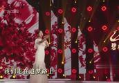 陈思思孙歌携手演唱《美好新时代》,大小美女登台同演绎时代经典