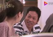 公主小妹:丈母娘看女婿越看越喜欢,连麦父叫她都不带理一下的!