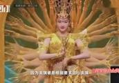 """浙江卫视演千手观音为何侵权?律师:标注""""致敬""""也算侵权"""