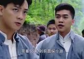 《荡寇》中国军队里出了间谍 小伙子迟早要完