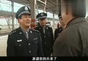 大侦探一下火车就被徒弟们热情邀请,还凑份子给他在酒楼包一桌
