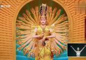 关晓彤跳千手观音舞蹈被指侵权 中国残疾人艺术团发声要求致歉