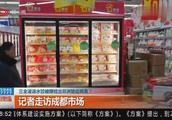 食品安全不容忽视!三全灌汤水饺被爆检出非洲猪瘟病毒?