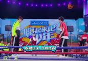 王一博和毕雯珺互踩气球,范丞丞劝说队友的表情太逗了