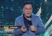 马光远:我总质问外国专家,中国吹过的牛逼哪个没兑现?