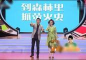 年代秀:蔡明现场打电话给大鹏,公开聊天内容