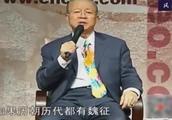 400-曾仕强:和中国人讲话,永远不要去讲实在话!
