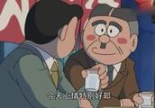 大雄搭时光机寻找丢失钱袋,竟是哆啦A梦搞丢的