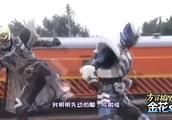 四川方言爆笑配音:铠甲勇士送外卖,这配音有喜感,笑了还想笑!