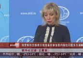 俄罗斯外交部表示俄准备好参加委内瑞拉问题多方调解工作