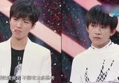 沈涛:tfboys成立多少天?一波回忆杀!12岁的王俊凯紧张到忘词