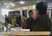 """""""宝芝林""""员工推销药品保健品 涉嫌诈骗30多人被拘"""