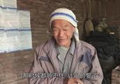 农村77岁大爷为何一辈子不肯娶妻平时怎么生活的,沉默